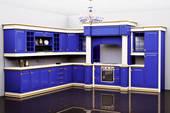 armoires de cuisine bleue